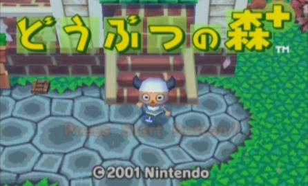 ゲームキューブ どうぶつの森 ファミコン エミュレーターに関連した画像-01
