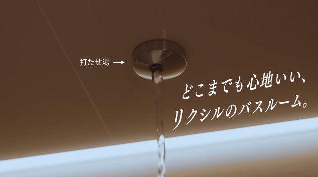 大塚明夫 声優 BL カピバラさん 動画 Youtube LIXIL MADEに関連した画像-12