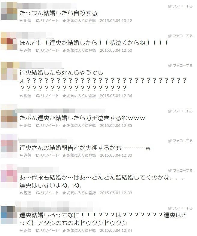代永翼 鈴木達央 結婚に関連した画像-02