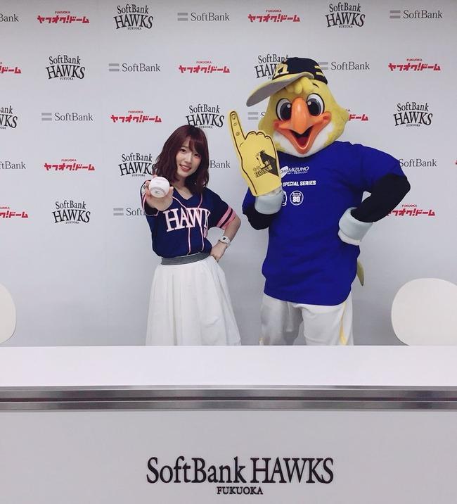 声優 内田真礼 劣等種 オタク スポーツ選手 笑顔 ソフトバンクホークスに関連した画像-07