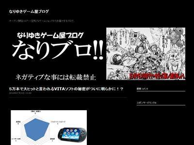 PSvita 3DS 中小メーカーに関連した画像-02