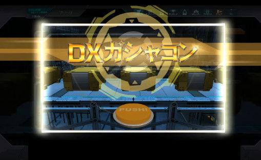 bdcam 2013-01-18 15-18-47-315