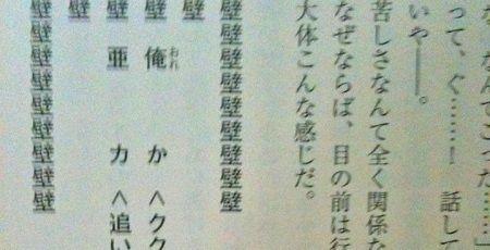 夢小説に関連した画像-01