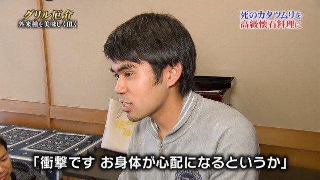 TOKIO カタツムリ 鉄腕ダッシュに関連した画像-14