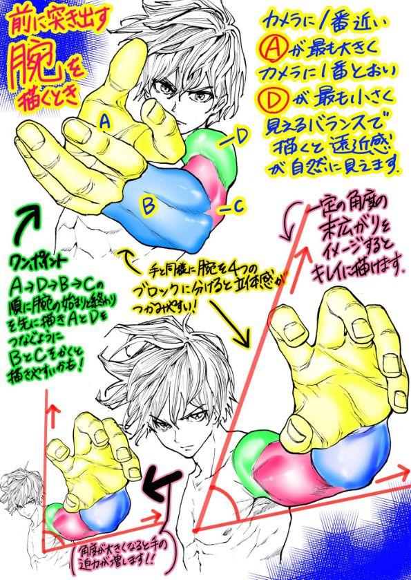 絵師 吉村拓也 手 腕 に関連した画像-03