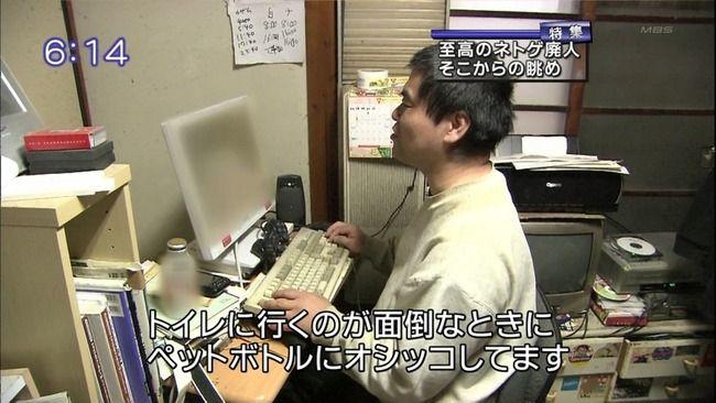 オンラインゲーム ネトゲ 中毒 廃人に関連した画像-01