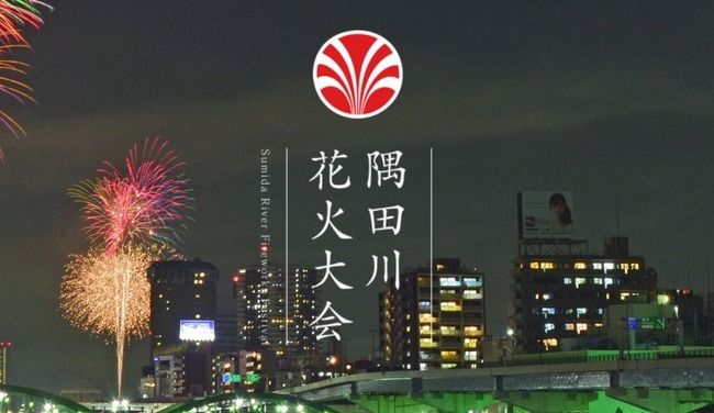 隅田川花火大会 延期 明日 開催に関連した画像-01