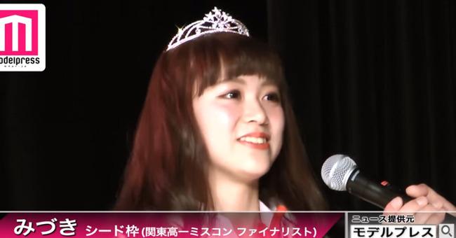 ミスコン 日本一かわいい女子高生に関連した画像-16