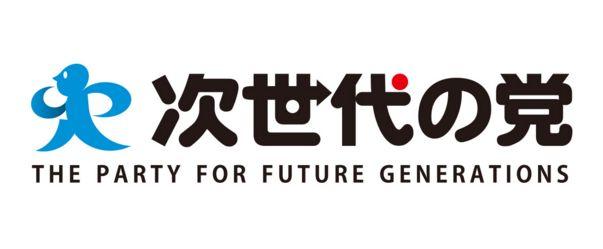次世代の党 日本のこころを大切にする党に関連した画像-01