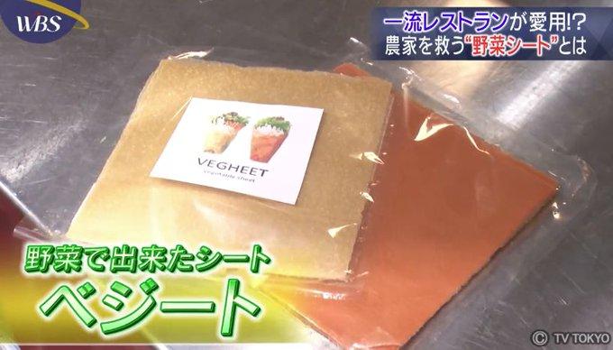 ディストピア 野菜 未来に関連した画像-02