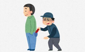 スリ 警官 スマホ 盗むに関連した画像-01