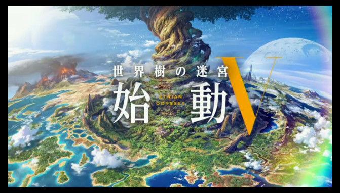 世界樹の迷宮に関連した画像-01