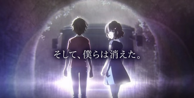 迷家 水島努 新作アニメに関連した画像-01