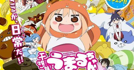 うまるちゃん アニメ キャスト 声優に関連した画像-01