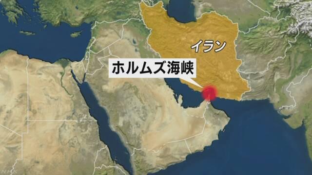 ホルムズ海峡 日本関係積荷 2隻攻撃に関連した画像-01