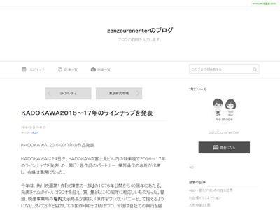 氷菓 ハルチカ カドカワ 実写 映画 アニメに関連した画像-02