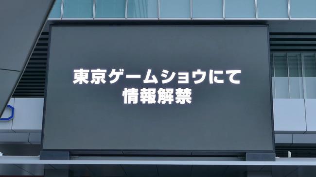 真・女神転生リベレーション D×2に関連した画像-08