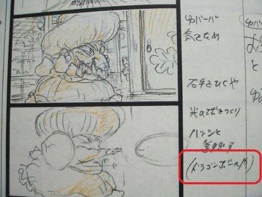 宮崎駿 鬼滅の刃 週刊誌 記者 突撃 キメハラに関連した画像-03