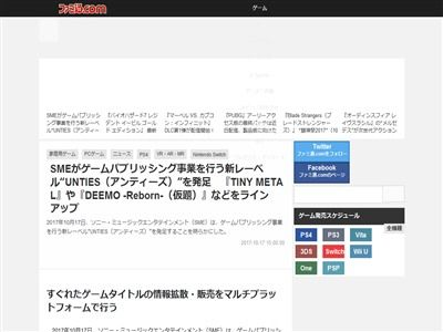 ソニー・ミュージックエンタテインメント SME ゲーム事業 PSVR DEEMOに関連した画像-02