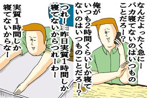国連 パンくん ジョークビデオに関連した画像-01