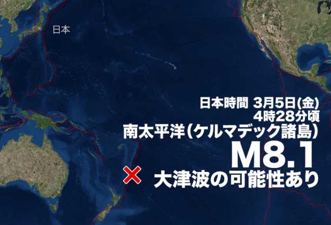 ニュージーランド NZ 地震 大地震 東日本大震災に関連した画像-01
