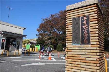 【闇】何故か警察が名前も顔も公表しなかった千葉大集団強姦犯人の医学生達、とんでもない家柄に生まれていたと判明!