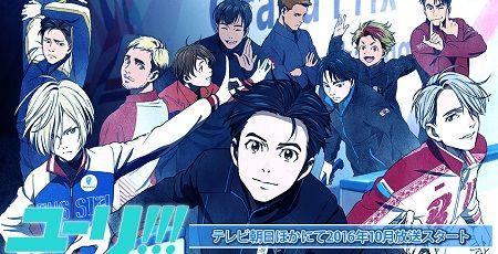 ユーリ!!! on ICE テレビ 劇場版 上映に関連した画像-01