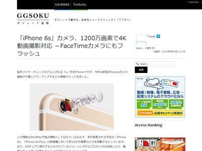 iPhone6s カメラ 4Kに関連した画像-02