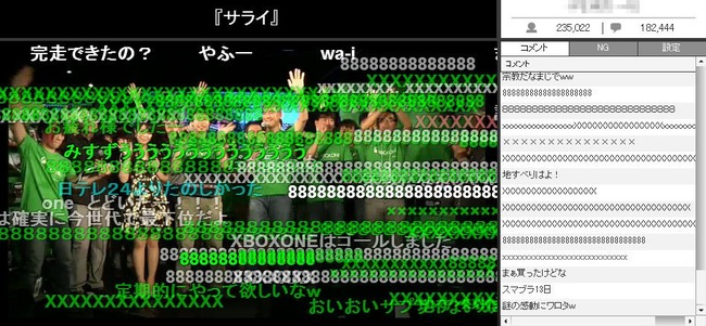 XboxOne 発売記念生放送に関連した画像-07