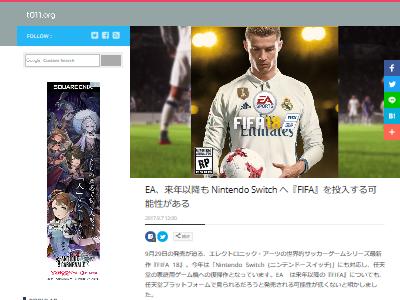 EA FIFA18 ニンテンドースイッチ 携帯機 過去最高 ポータブルに関連した画像-02