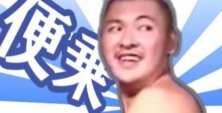 ニコニコ動画 オワコン 若者 年齢層 淫夢に関連した画像-01