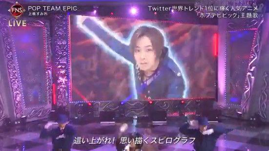 FNS歌謡祭 上坂すみれ 蒼井翔太 ポプテピピックに関連した画像-04