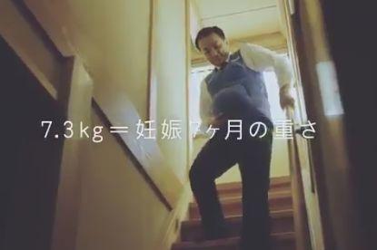日本人 夫 世界一 家事育児 県知事 宮崎県 妊婦 動画に関連した画像-01