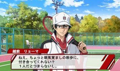 新テニスの王子様に関連した画像-01