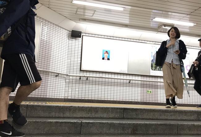 早稲田 サークル 広告 駅 証明写真に関連した画像-02