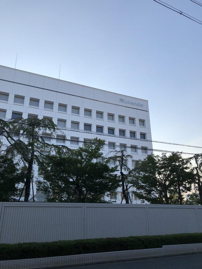 任天堂 台風 N ロゴに関連した画像-04