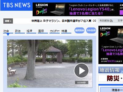 町田 ルール 不良 暴行 逮捕に関連した画像-02