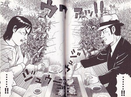 食の軍師 久住昌之 泉昌之 和泉晴紀 津田寛治に関連した画像-01