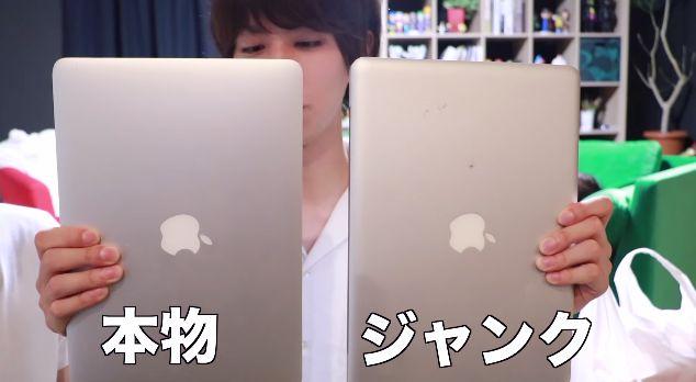 はじめしゃちょー ノートパソコン 天ぷら ドッキリ 炎上 批判殺到に関連した画像-08