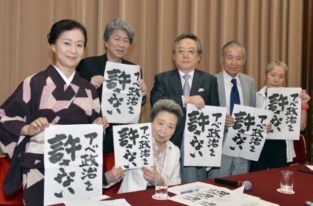 小学校 安倍晋三 安倍首相 自民党に関連した画像-01