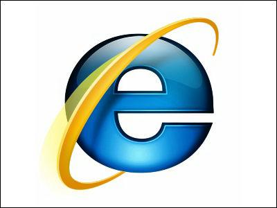 マイクロソフト IE InternetExplorer 企業に関連した画像-01