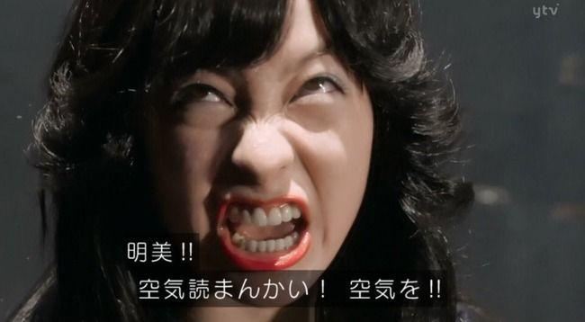 橋本環奈 写真集 発売イベント 1万円の握手券 物議に関連した画像-01