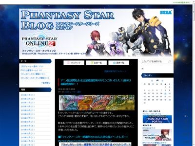 ファンタシースターオンライン2 PSO2 TVアニメ 効果に関連した画像-02