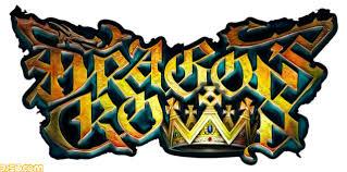 PS4 ドラゴンズクラウンに関連した画像-01