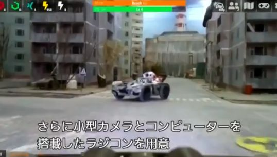 チェルノブイリ 原発事故 ゴーストタウン オンラインゲームに関連した画像-10