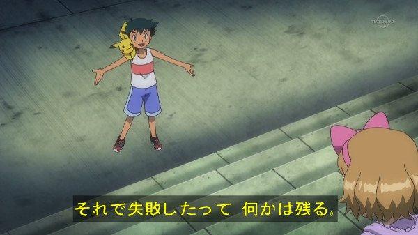 ポケモン サトシ ピカチュウに関連した画像-04
