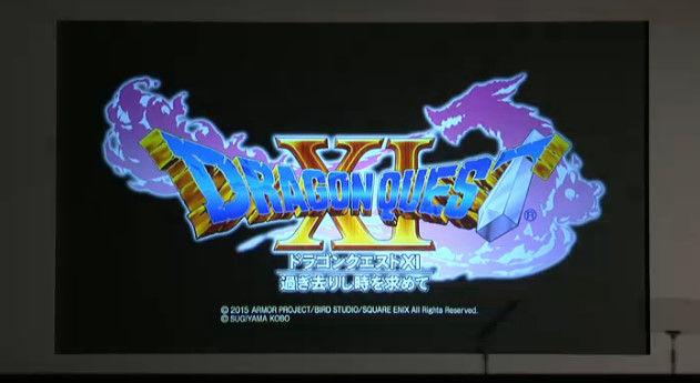 ドラゴンクエスト11 3DS PS4に関連した画像-01