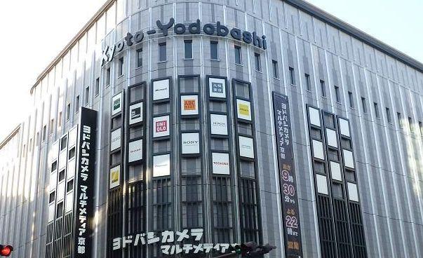 ヨドバシ 媚び 京都に関連した画像-01