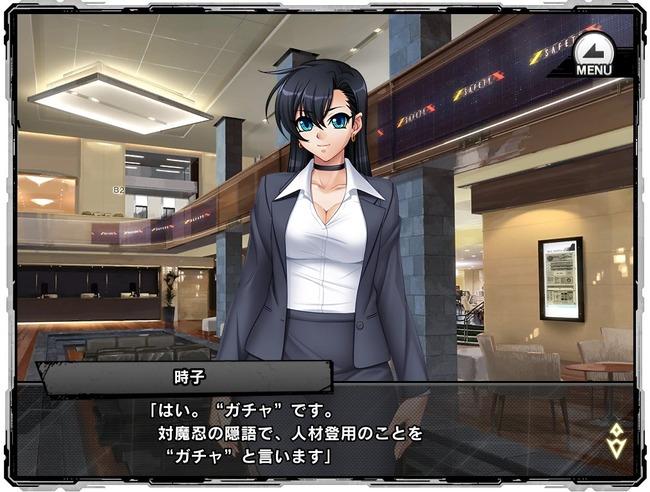 対魔忍RPG ガチャ ソシャゲ DMM 隠語 人材登用に関連した画像-02