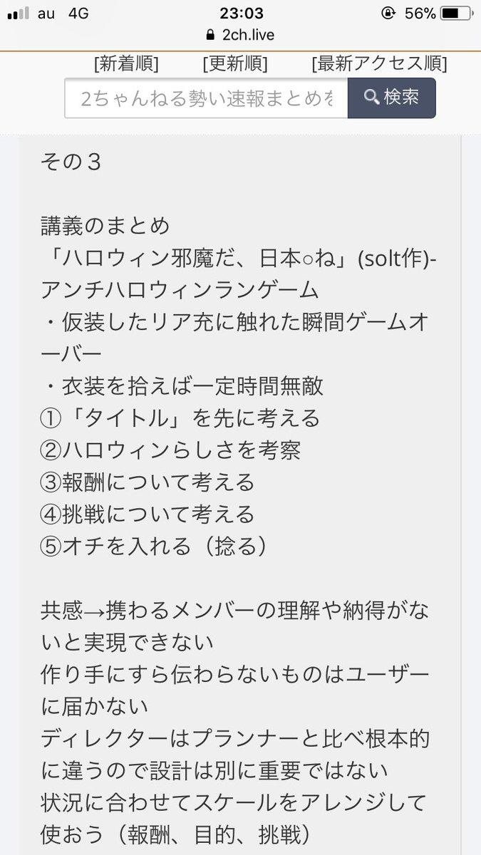FGO 塩川洋介 ディレクター 独演会 サイン 座布団 扇子 Fate グランドオーダーに関連した画像-08